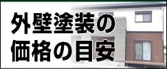 top-banner01