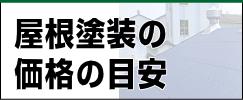 top-banner02
